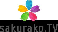 sakurako.TV